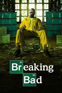 breaking-bad