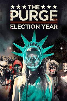Arınma Gecesi 3: Seçim Yılı izle