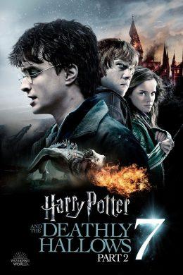 Harry Potter ve Ölüm Yadigârları: Bölüm 2 izle