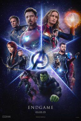 Avengers 4: Endgame izle
