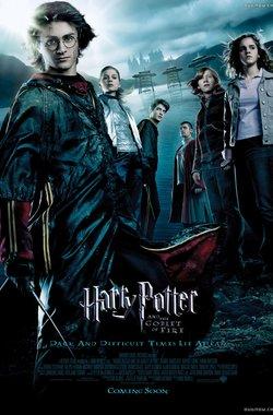 Harry Potter ve Ateş Kadehi izle (4)