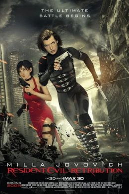 Resident Evil 5 : Retribution izle