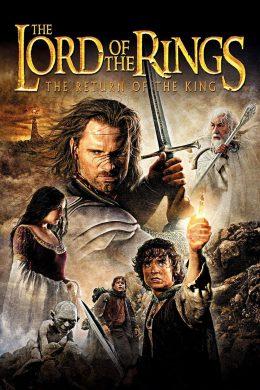 Yüzüklerin Efendisi 3 : Kralın Dönüşü izle