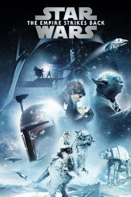 Star Wars 5: İmparator'un Dönüşü