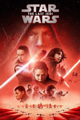 star-wars-8-son-jedi