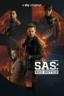 sas-red-notice